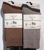 Bio Socken Gots zertifiziert